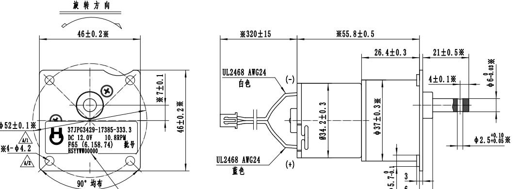 37JPG3429-17385 drawing