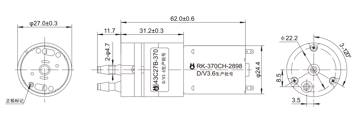 DC-Motor_63C27B_Outline-drawing