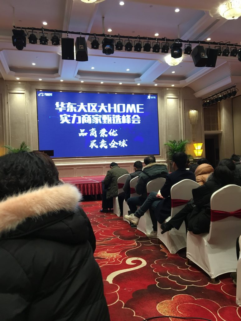 PARTICIPATE IN EAST CHINA STRENGTHFUL BUSINESS SELECTION SUMMIT ORGANIZED BY ALIBABA