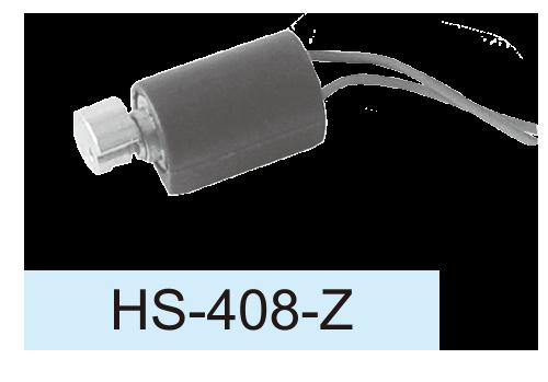 Coreless-DC-Motor_HS-408-Z30070100