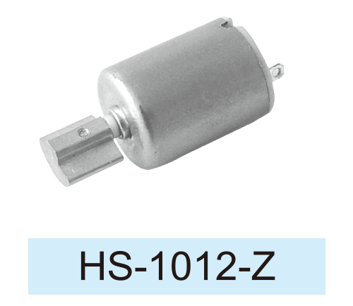 Coreless-DC-Motor_HS-1012-Z30080085
