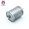 Brushless DC Motor HSBLDC-2430