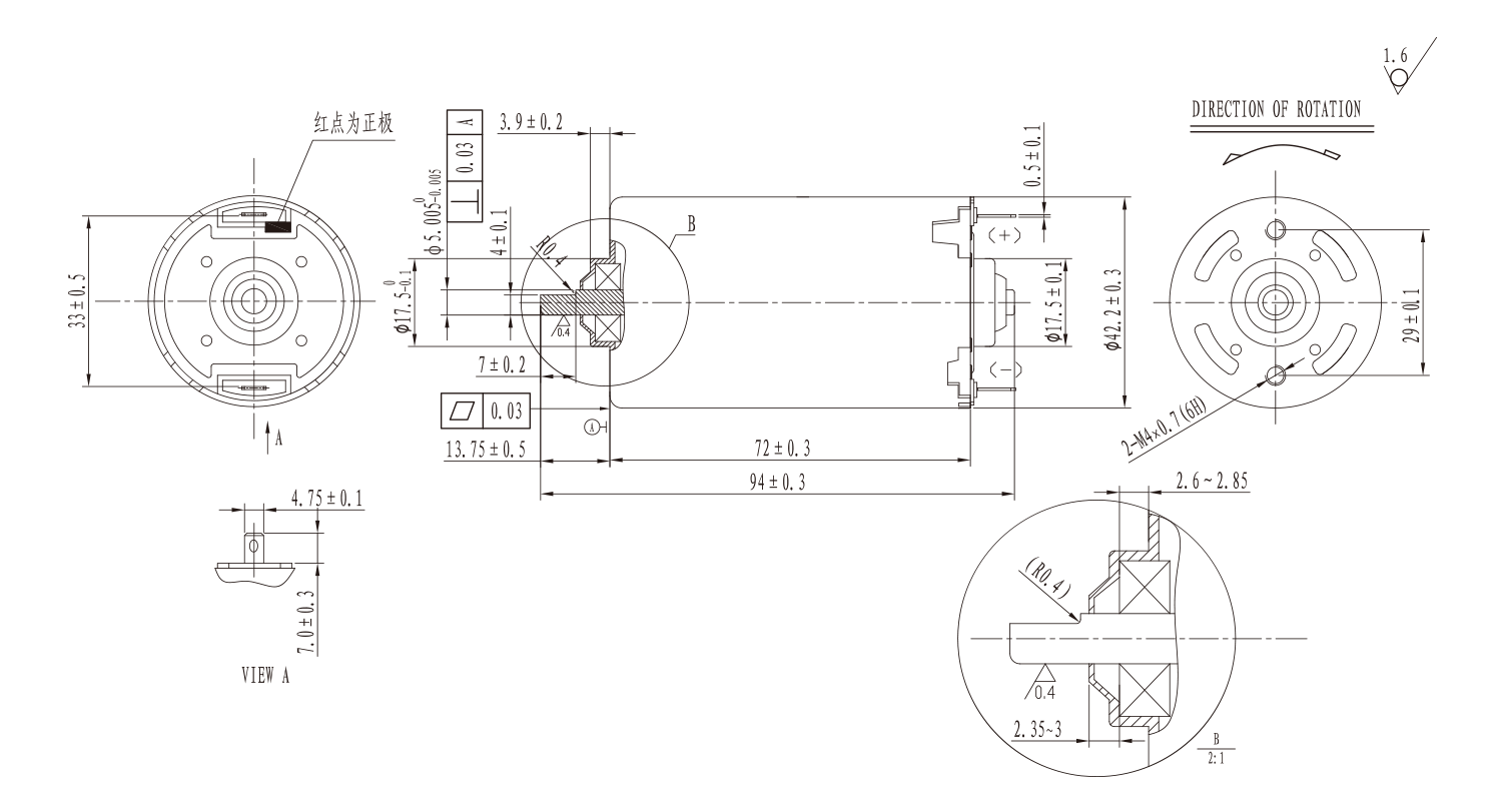 DC-Motor_RS-785SH_Outline-drawing